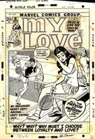 My Love #16 Cover