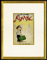 Almanac Cover